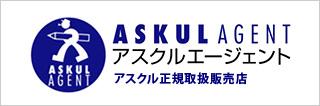 ASKUL AGENT アスクル正規取扱販売店