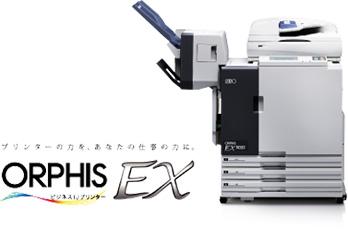 ORPHIS EX